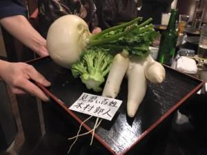あきる野野菜・名刺・かぶ 割烹くずし絹